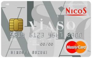 C2031588 VIASO IC カード