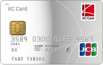 kcカード