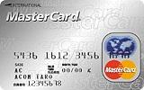 ACマスターカードの公式・申込画面へ