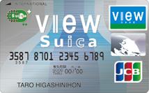 「ビュー・スイカ」カード
